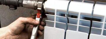 установка отопления под ключ